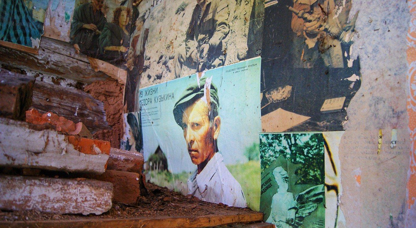 В разрушенной хате следы поклонения киноафишам начала 80-ых годов XX века