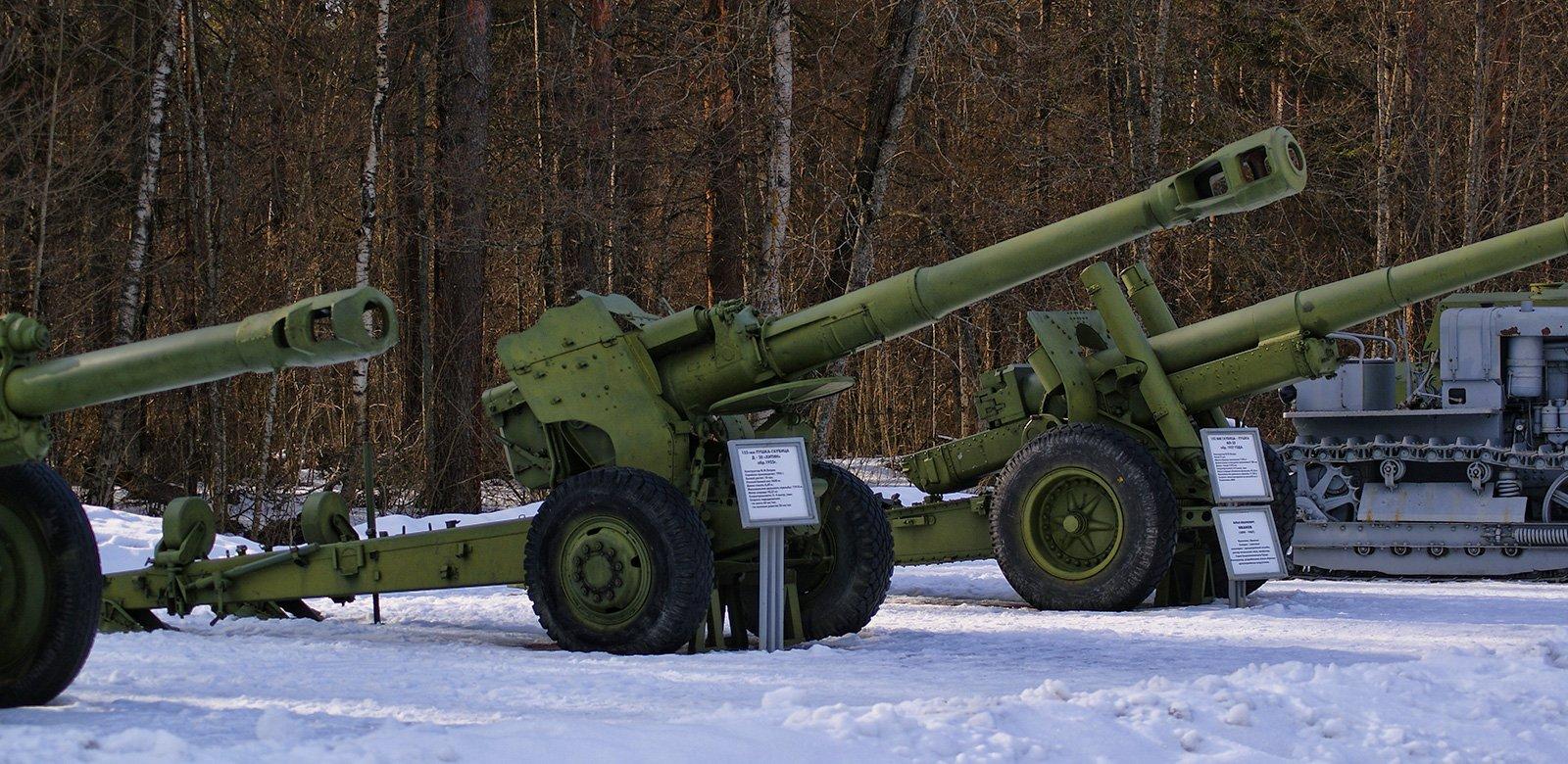 Гаубица Д-20