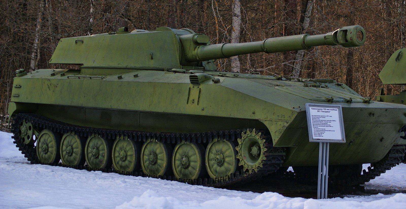 САУ 2С1 «Гвоздика»