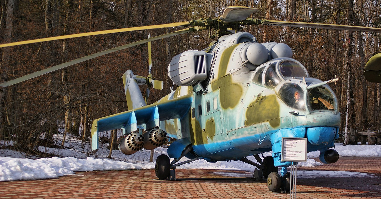 "Ми-24 ""Крокодил"""
