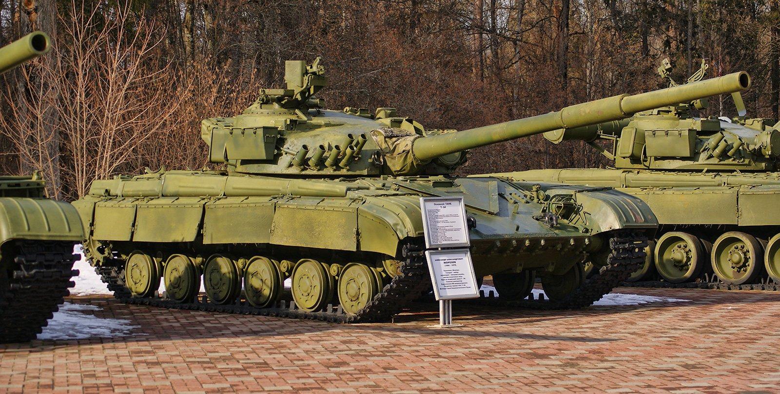 ОБТ Т-64