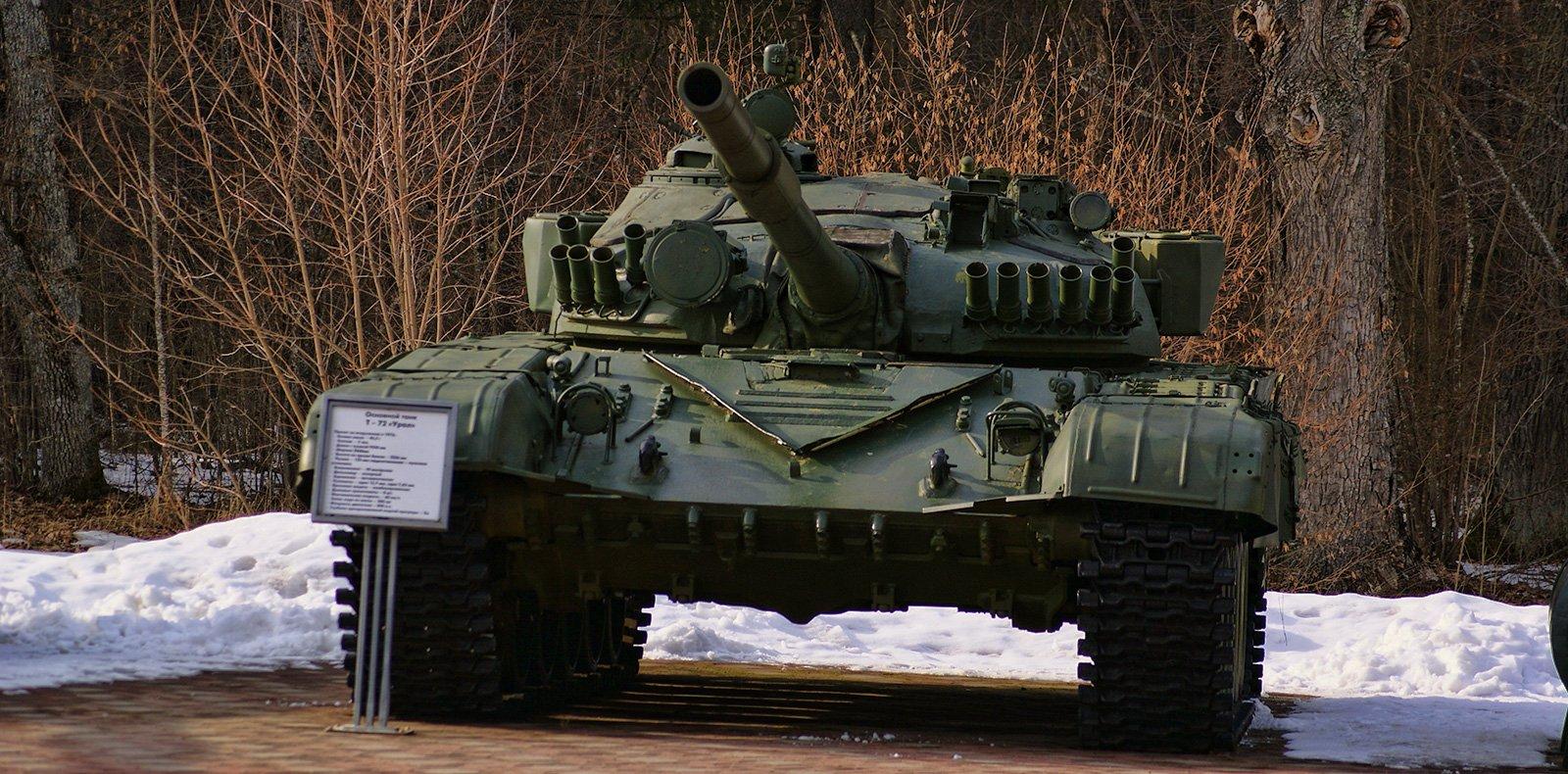 ОБТ Т-72