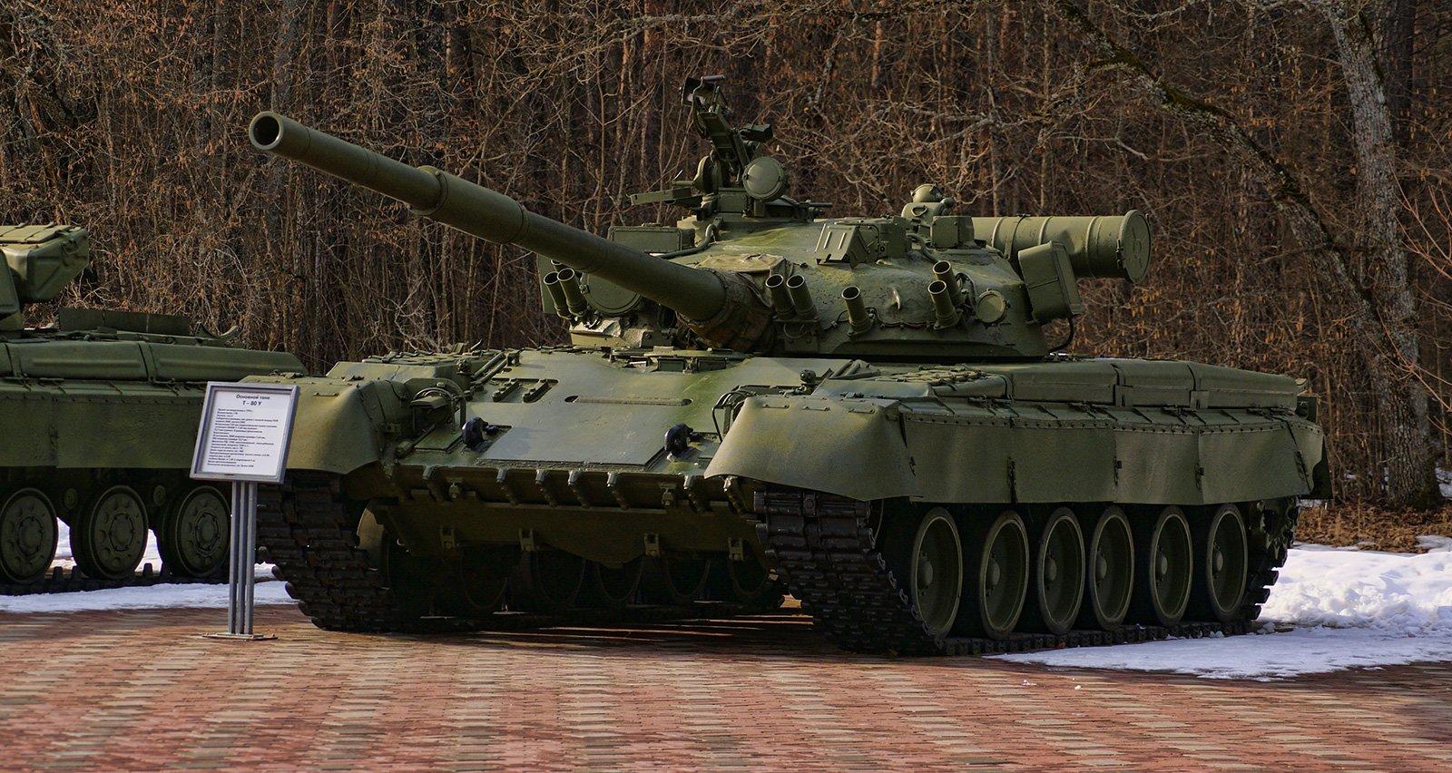 ОБТ Т-80