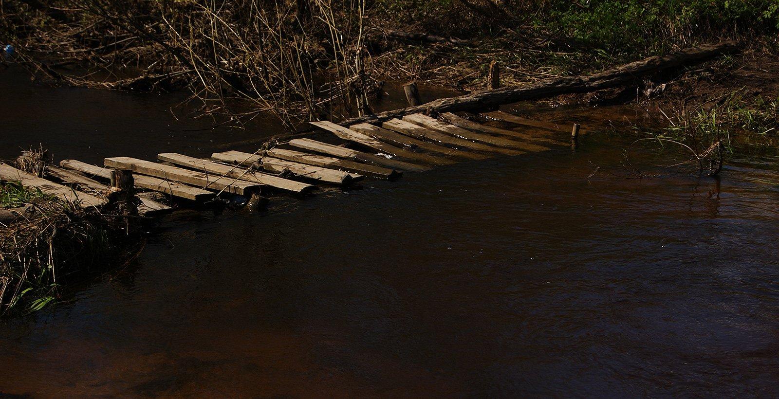 мост через реку Нелюбку