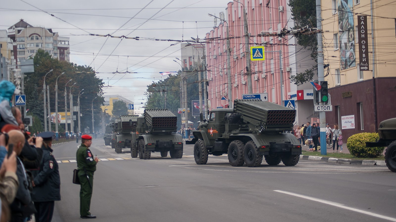 "БМ-21 РСЗО ""Град"""
