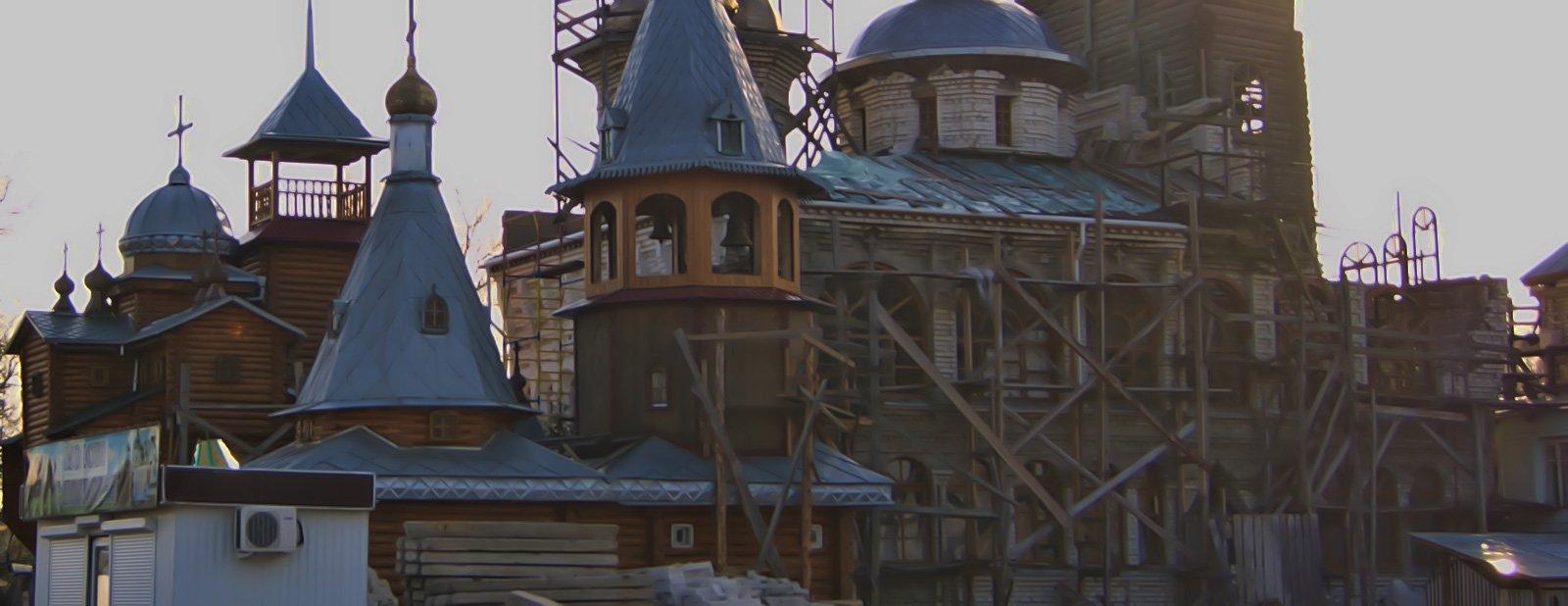 Беспощадная православная эклектика