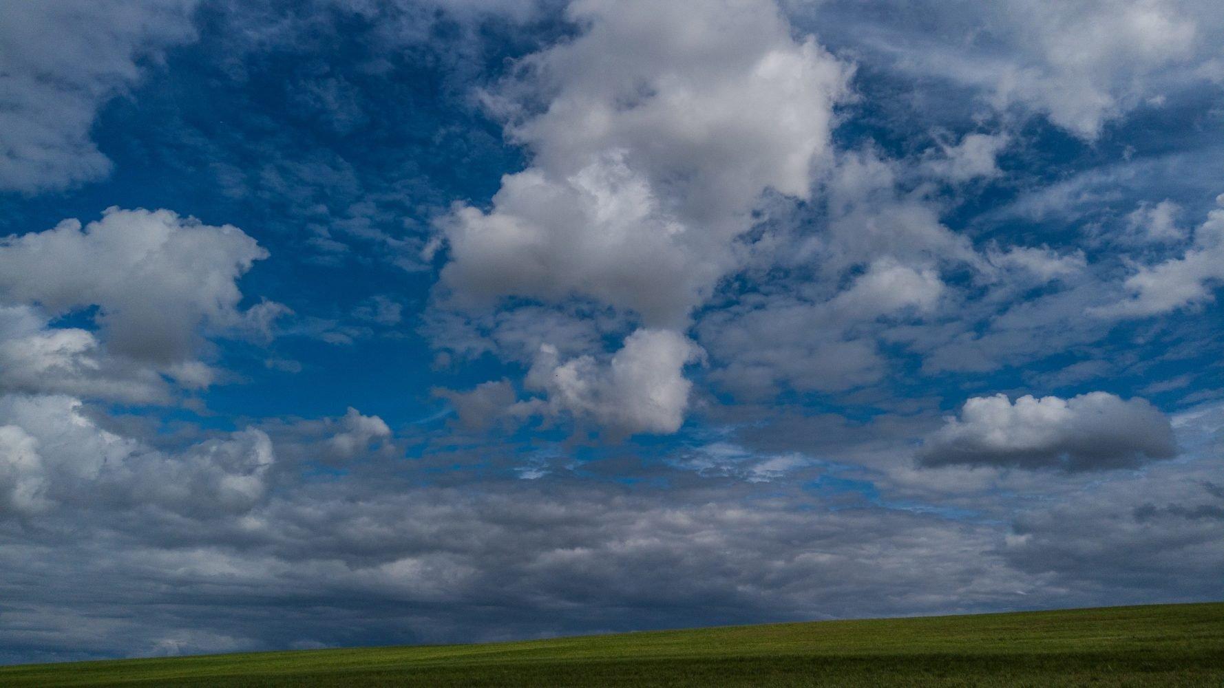 Облачный край